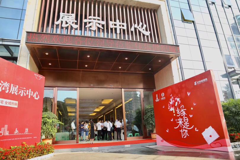 龙8国际电脑版世纪城七夕主题活动甜蜜上演